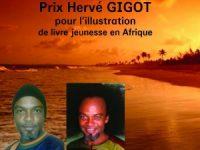 PRIX HERVÉ GIGOT 2019  : Les inscriptions sont ouvertes jusqu'au 06 septembre