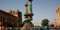 Capitale mondiale du livre 2021 : Conakry soutient la candidature de  Ouagadougou