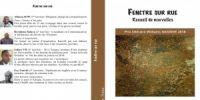 Conakry : Le 2ème Prix littéraire Williams Sassine lancé