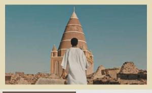 JCC 2019 / Tu mourras à 20 ans : Quand le Soudan tremble