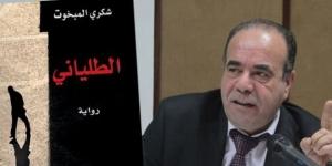 CHOKRI MABKHOUT : « LIRE, C'EST VIVRE DEUX FOIS »