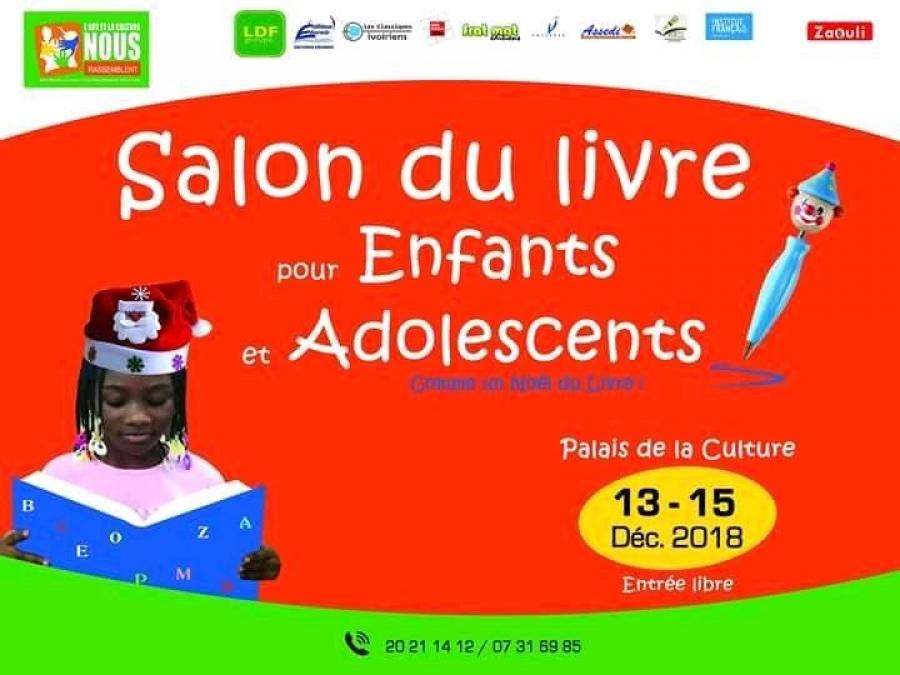 Côte d'Ivoire : Le  2ème salon du livre pour enfants s'ouvre le  13  décembre