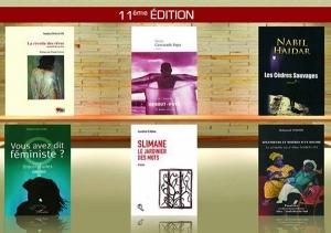 11ème Prix Ivoire  de littérature: Qui succédera  à Johary Ravaloson ?