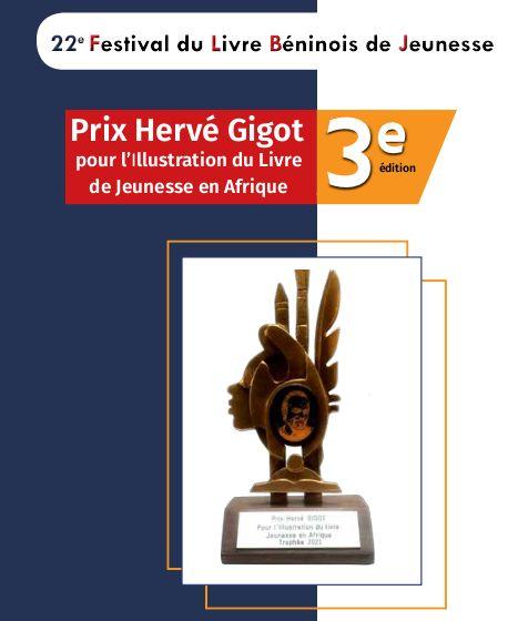 Bénin /  3ème Prix Hervé Gigot : Les candidatures attendues  jusqu'au 15 septembre  2021